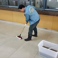如何处理地砖防滑呢