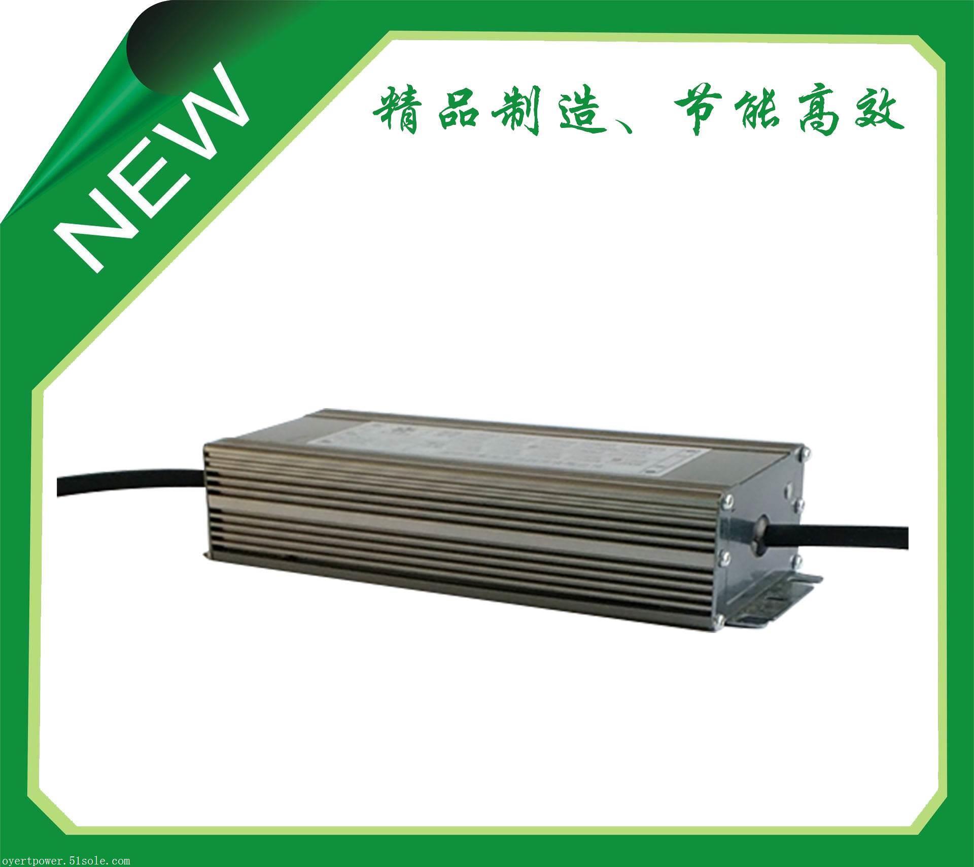 60W30V防水电源80W36V路灯电源100W45V电源