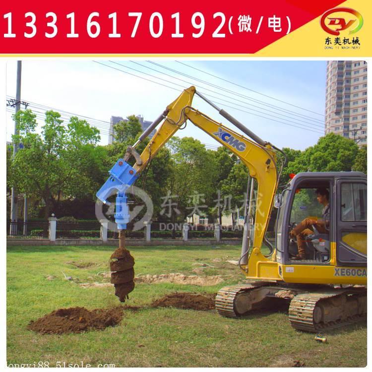 小型旋挖钻机 水井钻机 螺旋钻机