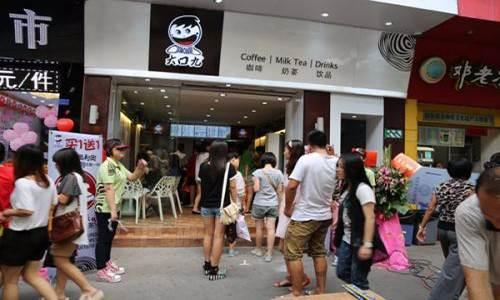 北京考虑过开一家奶茶加盟店,有没有必要呢