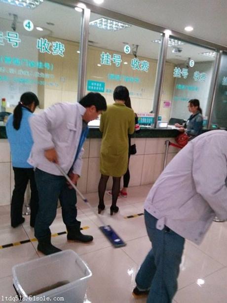 上海地峰地面防滑处理