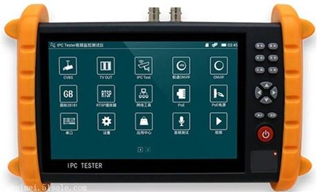 派尼科NK-IP7502TS7寸触屏网络工程宝