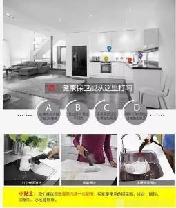 供应凯驰蒸汽机/志清保洁用品sell/凯驰蒸汽机厂