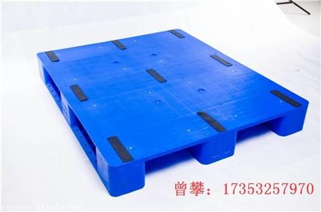 重庆优质塑料托盘厂家