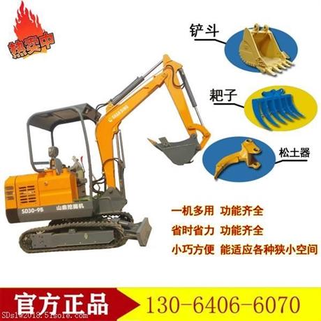 30加强版济南山鼎小型挖掘机一机多用