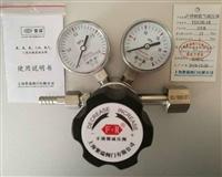 不锈钢氮气减压阀YD12R-1R