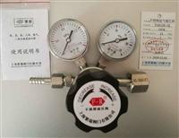 不锈钢氩气减压阀YAR12R-1R高纯气特气 气瓶调整器AR表316L