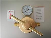 全铜氧气管道减压阀YYG12X-1T