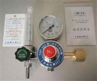 YQD-LLJ 1.5L氮�饬髁坑��p�洪y 氮�庹{�器氮�獗�1.5L