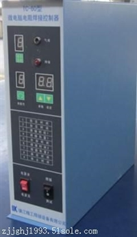 TC-60型微电脑精密交流焊接控制器