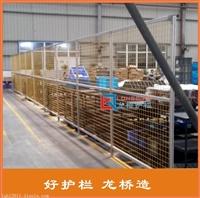 南通高质量机器人围栏 南通工业机器人安全围栏 龙桥护栏专业定制