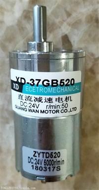 XD-37GB520 直流減速電機