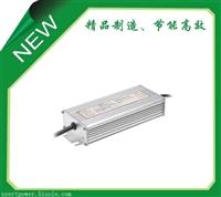 LED驱动电源生产公司 深圳LED驱动电源厂家
