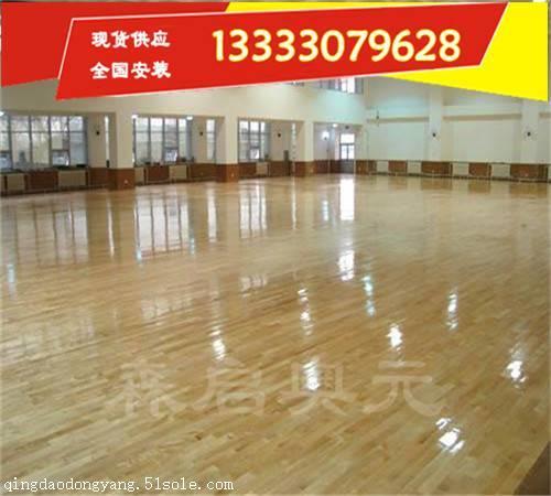 本色、加色实木体育木地板  色差地板木材自身本色