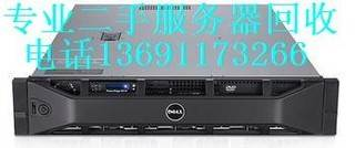 戴尔服务器回收 专业高价回收二手服务器 戴尔R730等服务器回收