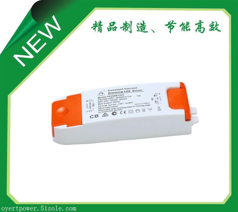 LED路灯电源LHW-030X100