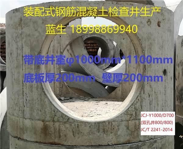 广东河源钢筋混凝土检查井,河源检查井优质供应厂家