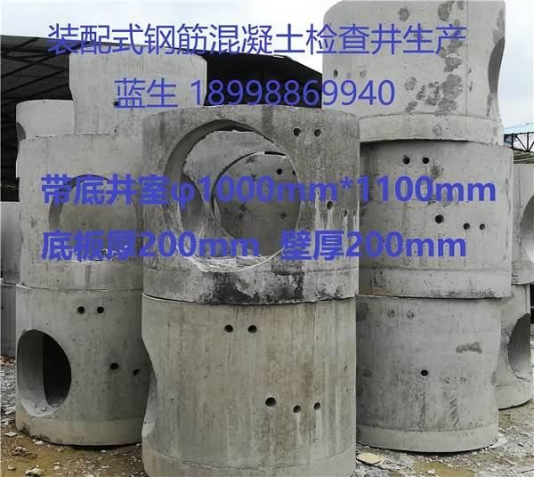 广州钢筋混凝土检查井生产,广州检查井优秀供应商