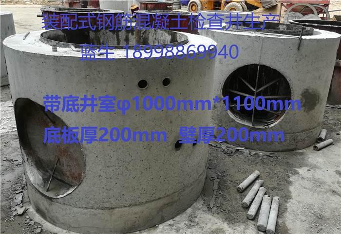 广东中山预制钢筋混凝土检查井,优质检查井供应