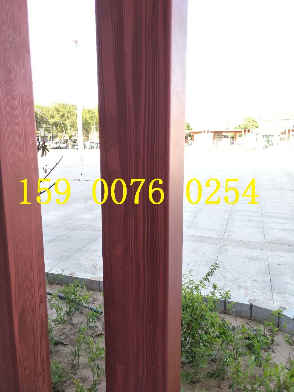 石家庄木纹漆施工钢结构廊架 护栏仿木纹漆施工 全国施工材料销售