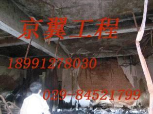 运城 房屋检测报告 房屋承载力检测 陕西京翼