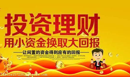 天津投资理财产品排行榜 网上理财安全吗