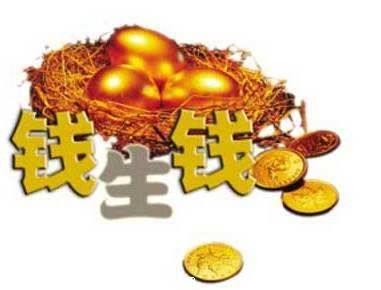 保本保息理财产品是真的吗 理财投资可靠吗