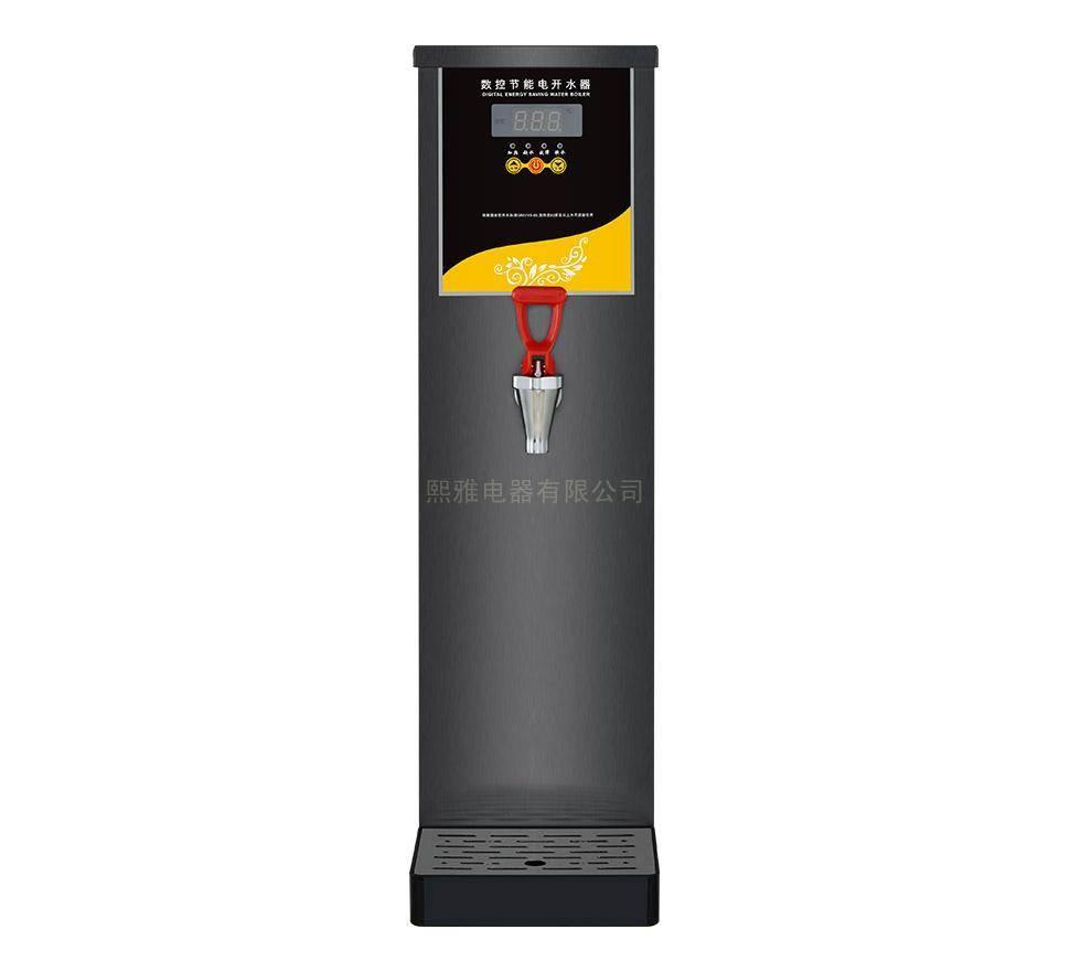 熙雅电器水星吧台开水器、水星吧台机-黑钛色  产品名称: 水星吧