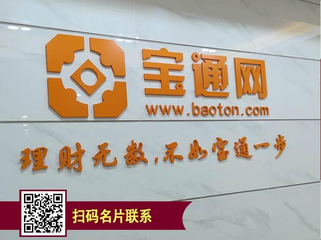 深圳福田岗厦背景墙logo标志、喷绘、印刷、海报展架制作