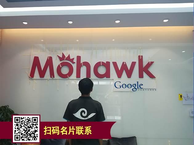 深圳南山背景墙logo、喷绘、印刷制作