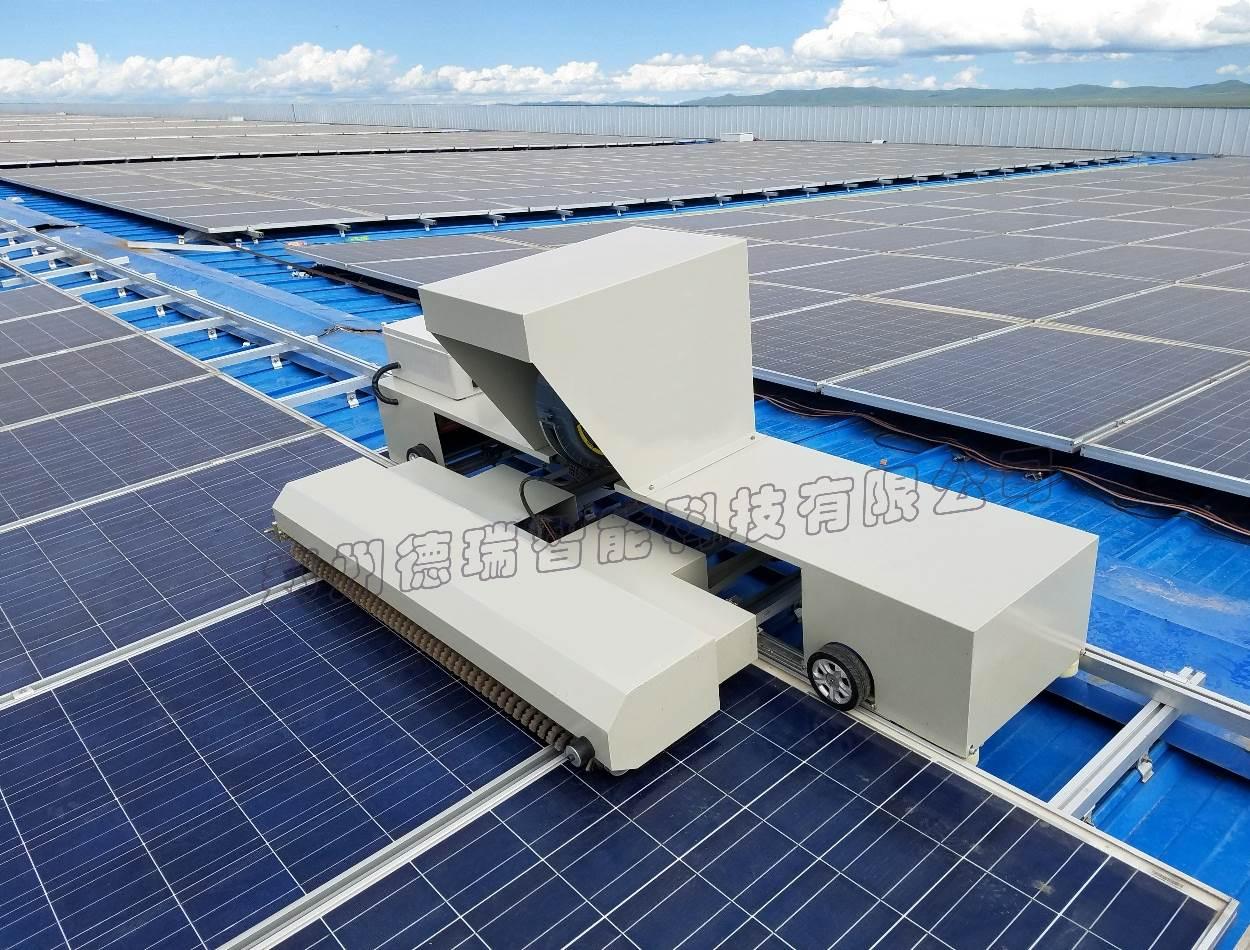 屋面电站光伏清洁方式,德瑞智能供应适用于屋面平铺电站清洁机器|公司动态-郑州德瑞智能科技有限公司