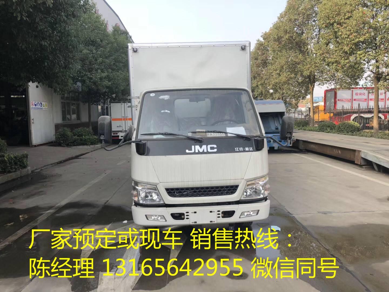 江铃新顺达爆破器材运输车在国五防爆车市场上独领风骚
