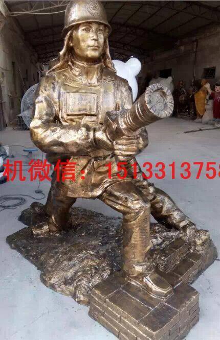 首页 礼品 金属工艺品 > 铜艺品 > 消防员铜雕塑 人物雕塑   分享到