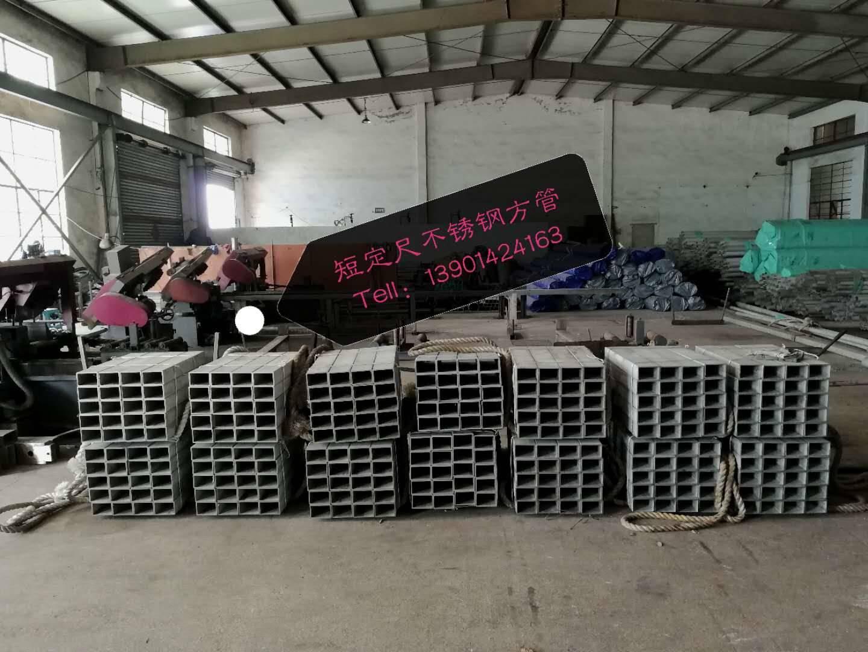 供应新标SUS304不锈钢方管现货
