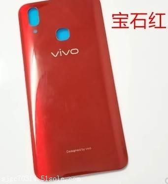 乌沙镇回收手机外壳x21外壳 回收手机外壳