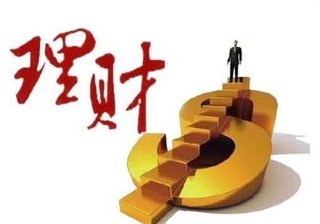 哪里有理财投资可靠吗