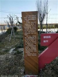 江蘇宣傳欄制作-導視牌制作廠家-宣傳欄制作有限公司直銷