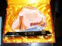 陕西水晶工艺品订做 水晶摆饰 水晶工艺品 水晶礼品
