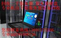长沙服务器回收 长沙专业服务器回收公司