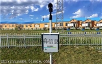 降水现象仪 天气现象仪 降雨天气现象监测仪 志信环科ZXCAWS600