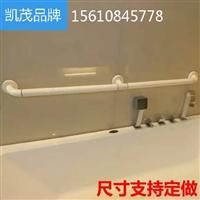 廠家直銷衛浴安全扶手-浴缸扶手 安全可靠
