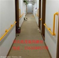 供應學校幼兒園樓梯扶手老年人走廊扶手批發