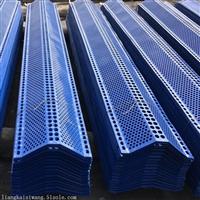标准防尘墙A绵阳标准防尘墙A标准防尘墙厂家