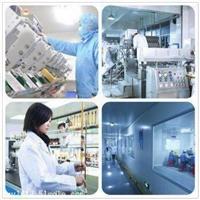 上海黃金面膜加工廠