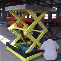 固定式升降机厂供固定式升降货梯
