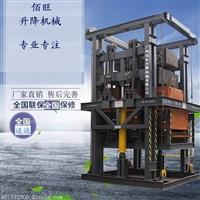 大吨位升降机厂专定制广东广西湖南江西海南大吨位升降机货梯平台