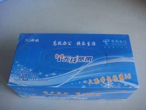武汉纸巾盒广告 武汉洗车店纸巾盒广告