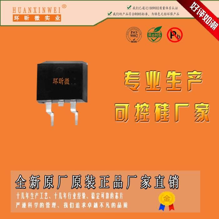 BTA216B-600B贴片可控硅BTA216B600B可控硅生产厂家