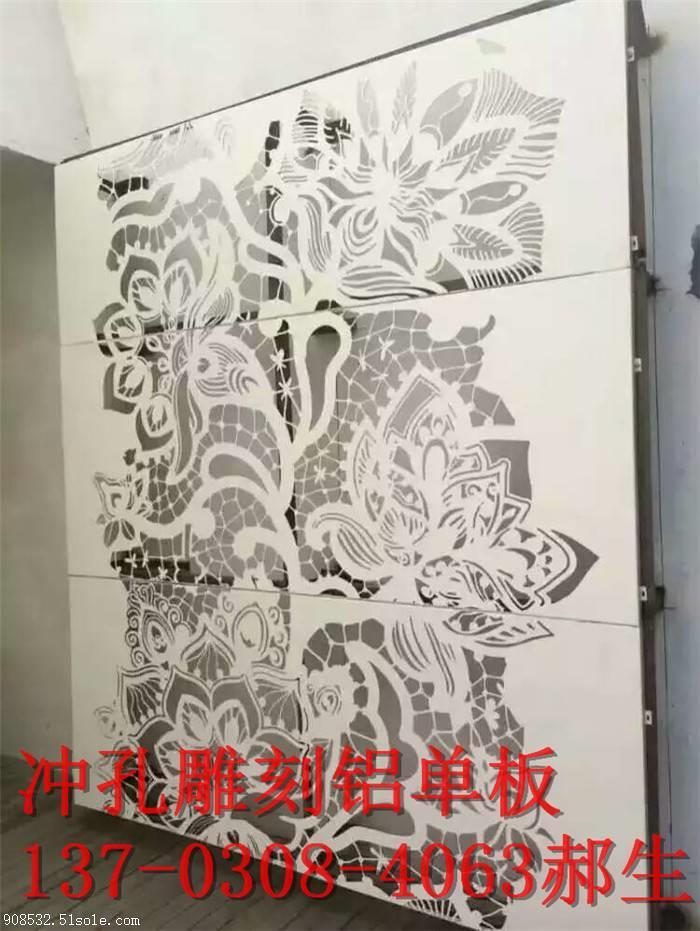 铝单板雕花图案雕刻价格-广东厂家-欧百得