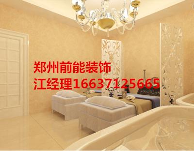 郑州美容院装修设计,选什么风格比较好